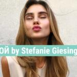 MOЙ by Stefanie Giesinger: Die neue Gesichtspflege bei dm